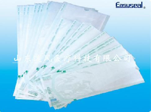 Medical Paper-plastic bag